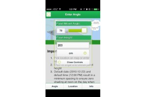 RBI app