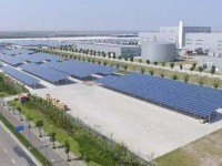Ginlong Solis provides string inverters to the world's largest solar canopy