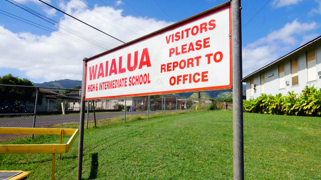 Waialua School Sign