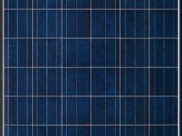 Yingli's 72-cell series perfect for large-scale projects