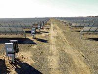 Utility-scale solar string design webinar: Distributed vs. centralized strategies