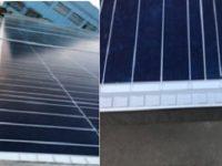 Drainage Module of CECEP (PRNewsfoto/CECEP Solar)