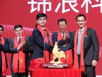 Solar inverter company Ginlong Solis goes public, now listed on the Shenzhen Stock Exchange