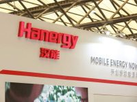 Hanergy makes appearance on Fortune China 500 list