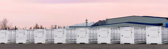 Batter energy storage system