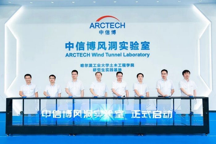 Arctech Launches World's First PV Company-owned Wind Tunnel Laboratory to Smartly Increase the Stability of Trackers